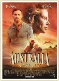 オーストラリア 映画